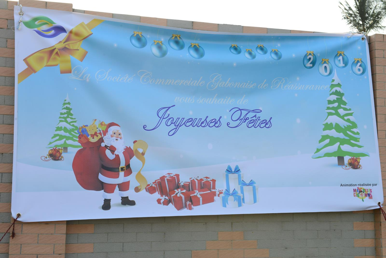 "<span class=""entry-title-primary"">Photos Arbre de Noël de la SCG-Ré</span> <span class=""entry-subtitle"">Arbre de Noël de la SCG-Ré, le mercredi 23 Décembre 2015</span>"